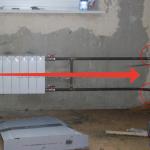 Замена батарей в Строгино