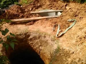 Индивидуальное водоснабжение от колодца